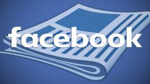 Aprenda a usar o Facebook na carreira de Jornalista